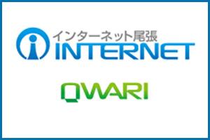 株式会社インターネット尾張